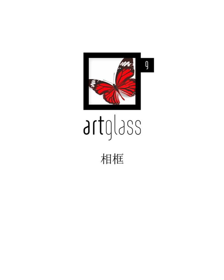 Artglass 博物馆级别低反射玻璃